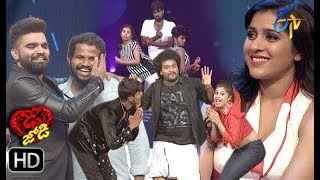 Dhee Jodi | 8th May 2019    | Full Episode | ETV Telugu