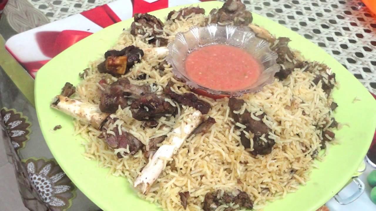 Arabic mutton mandi recipe quick easy shaahi pakwaan youtube arabic mutton mandi recipe quick easy shaahi pakwaan forumfinder Images