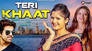Teri Khaat | Masoom Sharma | Ruchika Jangid | Anjali Raghav | New Haryanvi Songs Haryanavi 2019