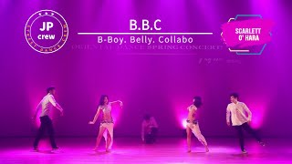 [공연] Oriental Dance Spring Con…