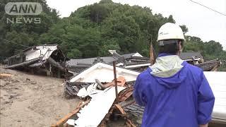20170705 九州北部豪雨【まいにち防災】