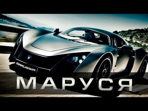 Вышел первый русский суперкар и наделал шума в авто индустрии! Новинки авто, о которых вы не знали!