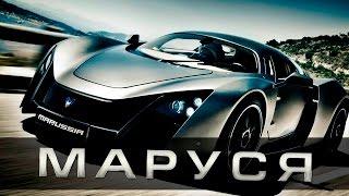 Вышел первый русский суперкар и наделал шума в авто индустрии Новинки авто, о которых вы не знали