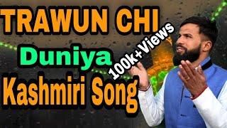 Trawun chi duniya duniya dari   Kashmiri Manqabat Paish moula by  Shabeer Hussain  13 Rajab
