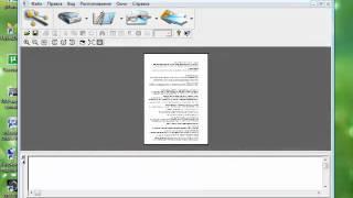 Ликбез -  Распознавание сканированного текста