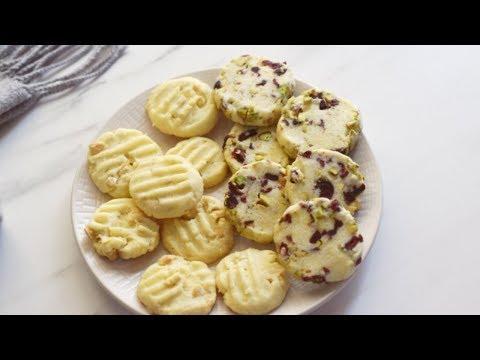 Easy Shortbread Cookies /Holiday Shortbread Cookie Recipe