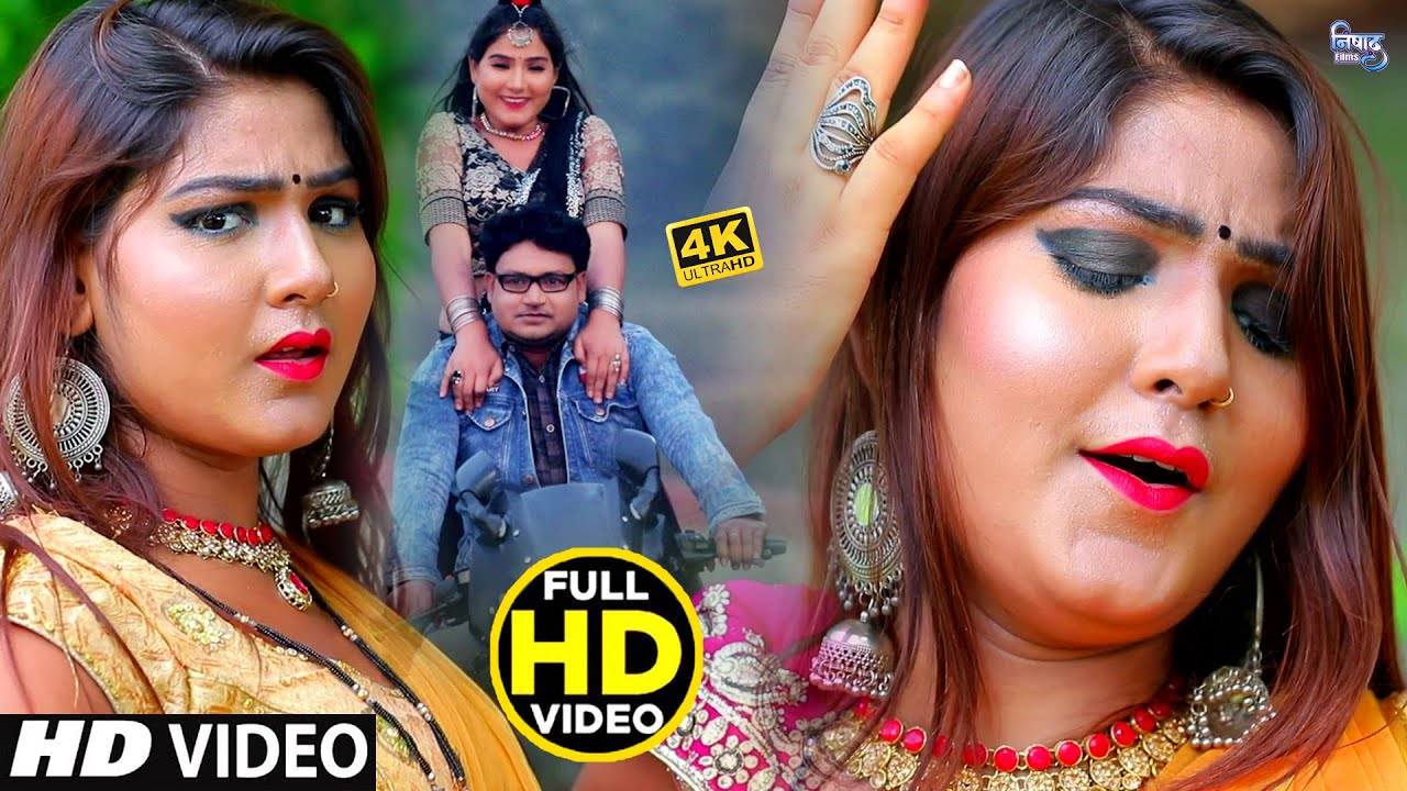 #VIDEO_SONG_2021 | बड़ी तडपावेलु #Shilpi Raj,Vinay Singh Anand | Badi Tadpawelu | Bhojpuri Video