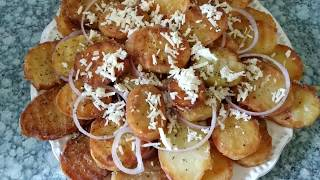 Самая вкусная жареная картошка | The most delicious fried potatoes
