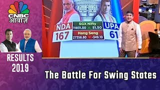 CNBC Awaaz Live Business News Channel | BJP Leading In Key States