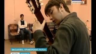 170412 Вести Поморья (8)