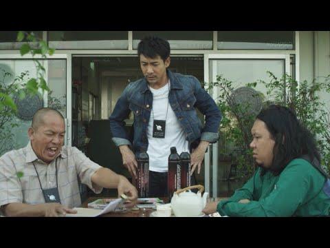 หนังตลกไทยฮาๆ น้าค่อมปะทะยัดห่า บอกเลยว่าโคตรฮา
