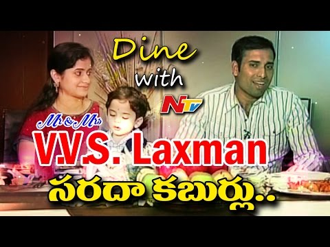 Must Watch : NTVs Throwback & Memorable Interview of Cricketer V.V.S. Laxman || Dine with NTV