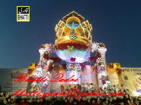 Qari M. Saeed Chishti - O Saiyyan