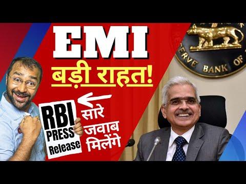 RBI EMI Moratorium | Loan, Credit Card, Interest का क्या होगा | Full Details Hindi