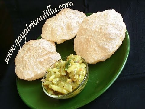 Puri andhra recipes telugu vantalu youtube puri andhra recipes telugu vantalu forumfinder Choice Image