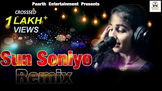 Sun Soniyo sun dildar Remix - New hindi said love Song-Haryanvi Song#renuka panwar#tr music