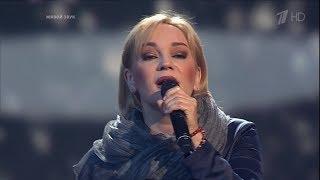 Мама - Татьяна Буланова (2017,Live)