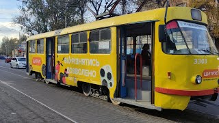 По маршруту 1 трамвая Октябрь 2021г. Одесса Одесскийтранспорт