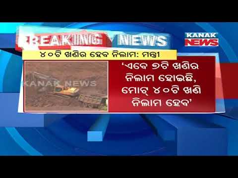 Odisha Govt Preparing To Finish Auction Of 40 Mining Lease Before March 2020