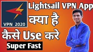 Lightsail VPN App Kaise Use Kare ।। how to use lightsail vpn ।। Lightsail VPN App screenshot 3