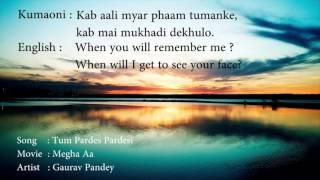 Tum Pardes Pardesi | Uttarakhandi Song | Gaurav Pandey | Lyrics Video