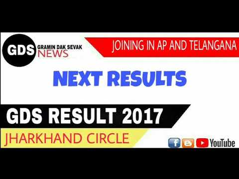 GDS NEXT RESULTS/JRKHND CUTOFF/AP & TS JOINING/UP COURT CASE