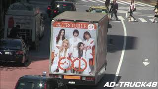 "EXID (イェクスアイディ、이엑스아이디) 4月3日発売 JAPAN 1st Album ""T..."
