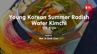 Kimjang Project: Young Korean Summer Radish Kimchi