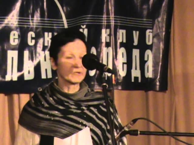 Царевна Несмеяна. 2009 год