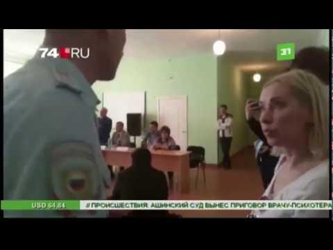 Депутат Виталий Рыльских «послал» челябинку, не оценившую его проект развязки на АМЗ