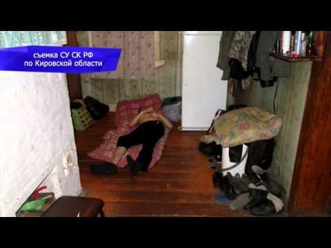 Убийство «картофельным» ножом Омутнинский . Место происшествия 22.05.2015