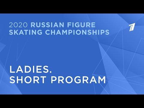 Ladies. Short Program. 2020 Russian Figure Skating Championships/Женщины. Короткая программа