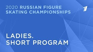 Ladies. Short program. 2020 Russian Figure Skating Championships/Женщины. Короткая программа