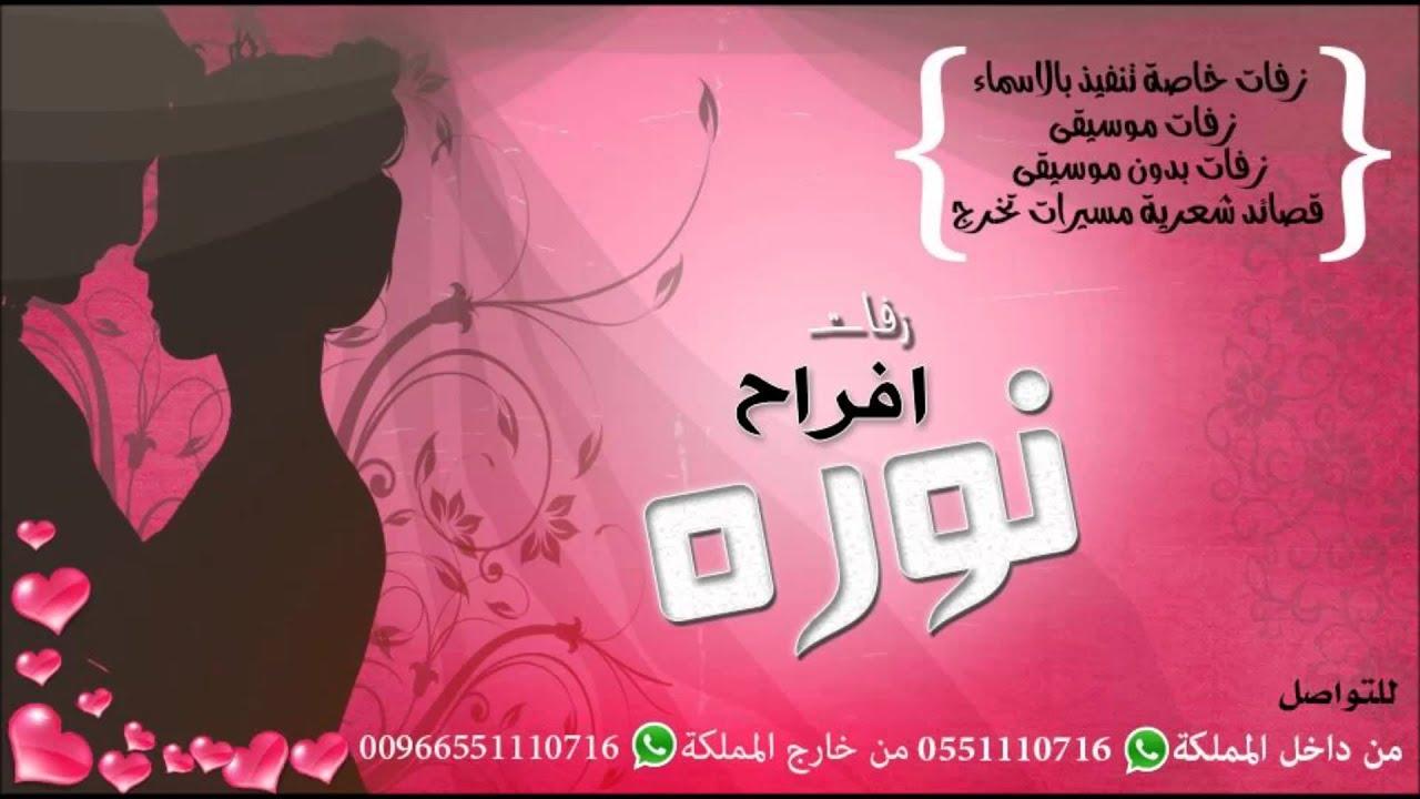 5b393c16bf171 عبدالمجيد يا وتر باسم داليا - YouTube