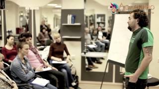 Семинар по работе с клиентами Александра Гладышенко