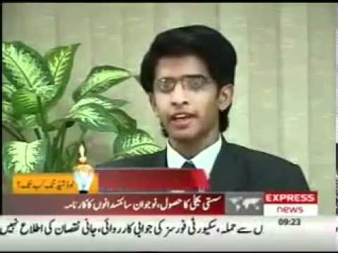 Pakistani Genius  SASTI BIJLI (CHEAP ELECTRICITY)