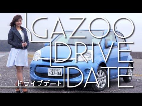 安枝瞳とパッソで行く千葉・南房総ドライブデート #1