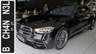 In Depth Tour Mercedes Benz S500 [W223] - Indonesia