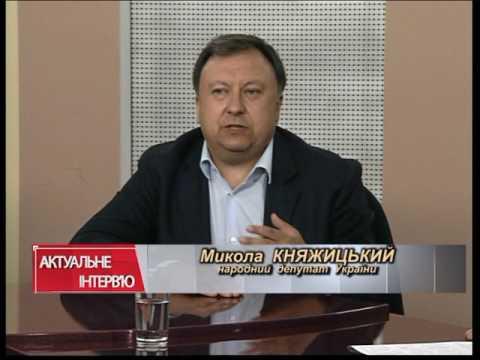 Актуальне інтерв'ю. Іван Шкіндюк, Микола Княжицький про розвиток Верховинщини