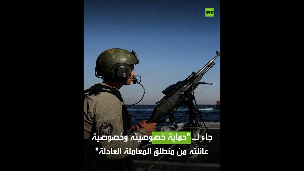 -كاد يفشي سرا-.. وفاة ضابط إسرائيلي في السجن  - نشر قبل 6 ساعة