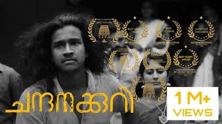 Chandhanakkuri Award Winning Music Video 2019  Midhun Ravindran  Krishnapriya  The Escape Medium