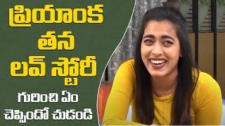 Lakshmi Kalyanam Serial Fame Priyanka About Her Love Story | Varudhini Parinayam Priyanaka Interview