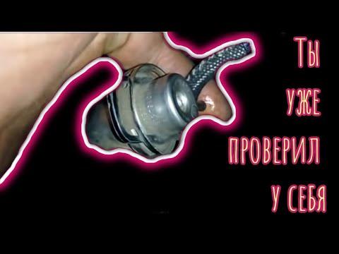 Audi C4 V6 - Скрытая проблема (и не только на них)