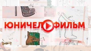 видео производитель обуви