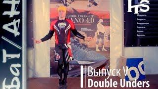 видео Двойные прыжки через скакалку в кроссфите, как научиться прыгать двойные через скакалку