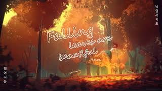 ● Vietsub ● Falling Leaves are Beautiful (떨어지는 낙엽까지도) ● Heize