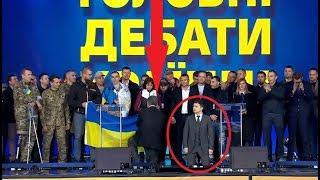 """Зеленский и Порошенко """"встали на колени"""" перед народом Украины во время дебатов"""
