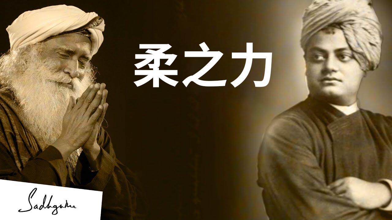 温柔的力量,使他成为第一个把瑜伽传到西方的人 Sadhguru 萨古鲁