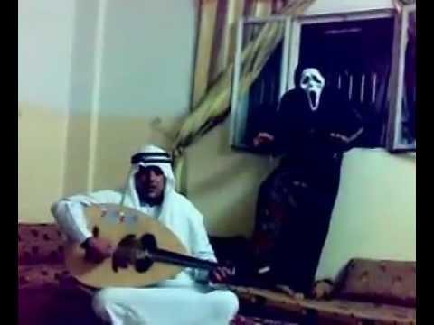 funny Arab dancing screem