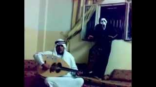 funny Arab dancing screem